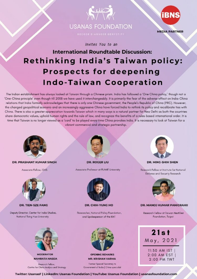 International Roundtable Discussion | Rethinking India's Taiwan policy: Prospects for deepening Indo-Taiwan Cooperation